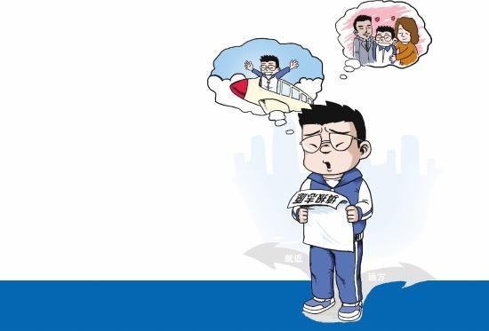 MC201606-02-《高考人生的80%?》